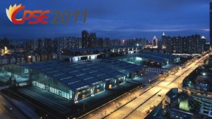 CPSE 2011 - China Public Security Expo