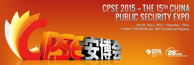 cpse_2015